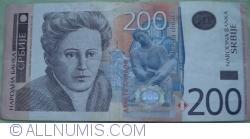 Image #1 of 200 Dinara 2011