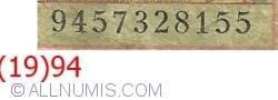 1000 Francs (19)94