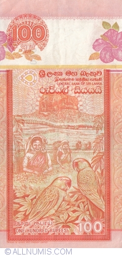 Imaginea #2 a 100 Rupii 1995 (15. XI.)