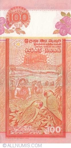 Imaginea #2 a 100 Rupii 2001 (12. XII.)