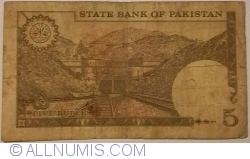 Image #2 of 5 Rupees ND (1976-1984) - signature S. Osman Ali