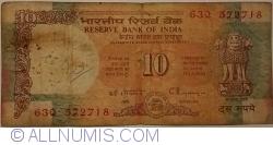 Image #1 of 10 Rupees ND (1992) - B - signature C. Rangarajan