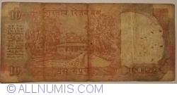 Image #2 of 10 Rupees ND (1992) - B - signature C. Rangarajan