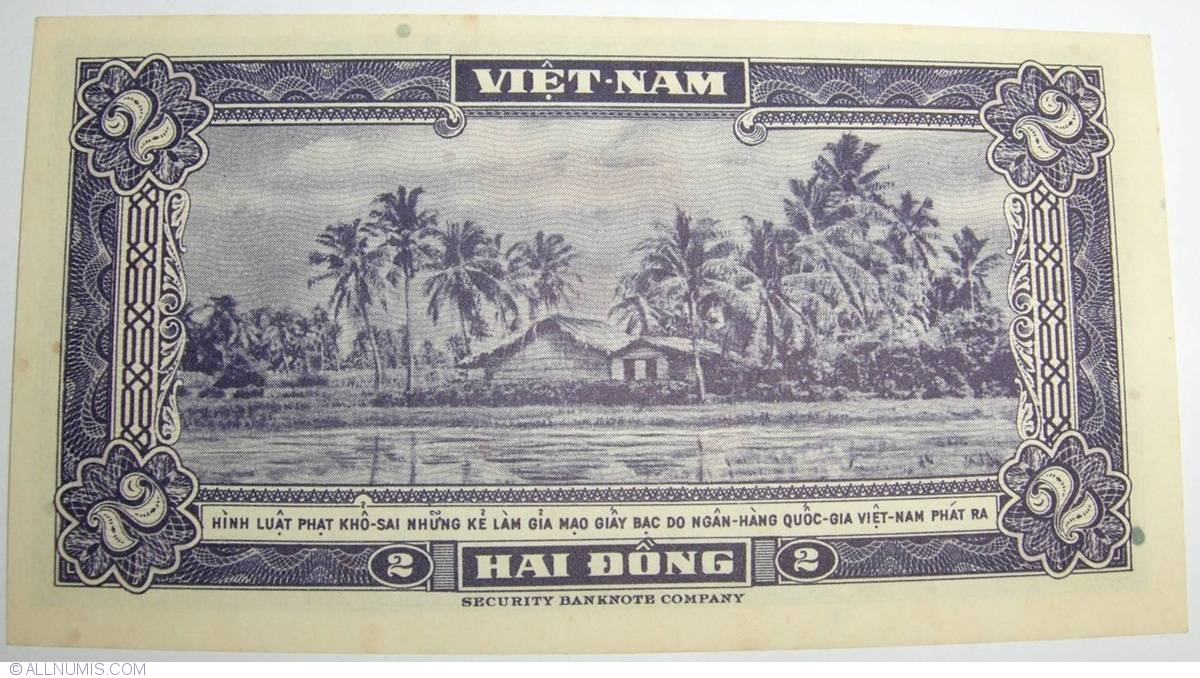 ND 1972 P-33 Tiger Unc South Vietnam 500 Dong