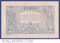 Imaginea #2 a 2 Lei 1915 (12. III.) (3) - semnătură GUVERNATOR