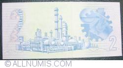 Imaginea #2 a 2 Rand ND (1983 - 1990)