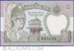 Image #1 of 2 Rupees ND (1981- ) - Signature Satyendra Pyara Shrestha