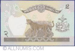 Image #2 of 2 Rupees ND (1981- ) - Signature Satyendra Pyara Shrestha
