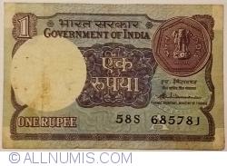 Image #1 of 1 Rupee 1988 - A