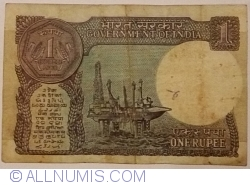 Image #2 of 1 Rupee 1988 - A