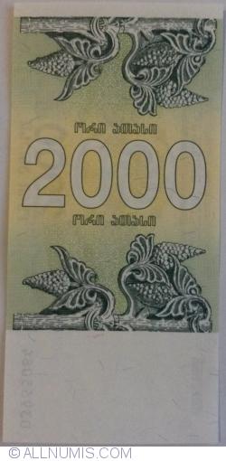 Image #2 of 2000 (Laris) 1993