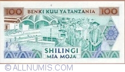 Image #2 of 100 Shillingi ND (1993)