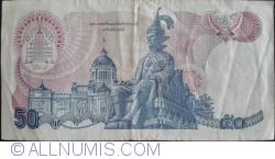 Image #2 of 50 Baht ND (1985-1996) - signatures Tharin Nimahaemin / Vigit Supinit