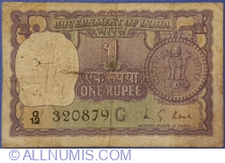 Image #1 of 1 Rupee 1974 - G