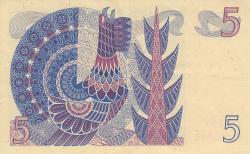 Imaginea #2 a 5 Coroane 1967