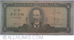 Image #1 of 1 Peso 1970