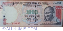 Image #1 of 1000 Rupees 2016 - L
