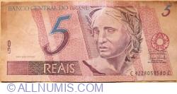 5 Reais ND (1997-) - Semnaturi Guido Mantega / Henrique de Campos Meirelles