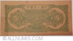 5 Yuan 1948