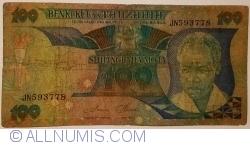 Image #1 of 100 Shilingi ND (1986)