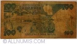 Image #2 of 100 Shilingi ND (1986)