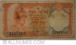 Image #1 of 20 Rupees ND (1982-1987) - signature Kalyan Bikram Adhikari