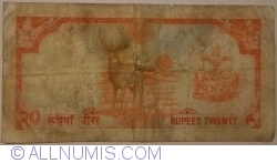 Image #2 of 20 Rupees ND (1982-1987) - signature Kalyan Bikram Adhikari