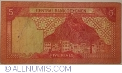 Image #2 of 5 Rials ND (1983)