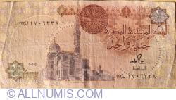 1 Pound 1991 (03. II.)