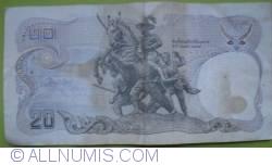Image #2 of 20 Baht BE 2524 (1981) - signatures Somkid Jatusripitak/ Chatumonkol Sonakul (73)