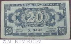 Image #1 of 20 Leva (ЛЕВА) 1947