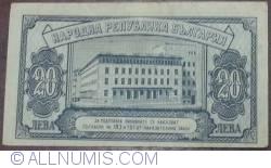Image #2 of 20 Leva (ЛЕВА) 1947