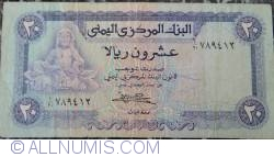 Image #1 of 20 Rials ND (1983)