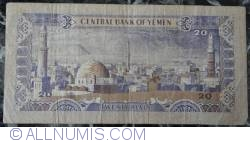 Image #2 of 20 Rials ND (1983)