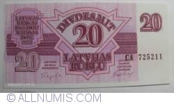 Image #2 of 20 Rublu 1992