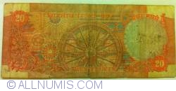 Image #2 of 20 Rupees ND(1970-2002) - A - Signature R. N. Malhotra