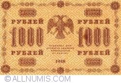 Imaginea #2 a 1000 Ruble 1918 - semnături G. Pyatakov / Loshkin