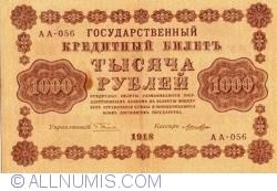 Imaginea #1 a 1000 Ruble 1918 - semnături G. Pyatakov / Loshkin