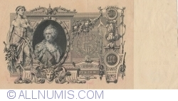Image #2 of 100 Rubles 1910 - signatures I. Shipov / F. Schmidt