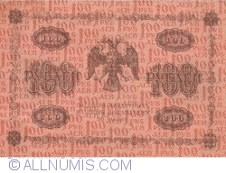 Imaginea #2 a 100 Ruble 1918 - semnături G. Pyatakov / A. Alexieyev