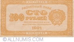 Image #1 of 100 Rubles 1921