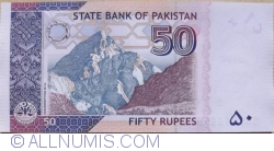 Image #2 of 50 Rupees 2015