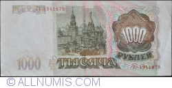1000 Rubles 1993 - Serial Prefix Type Aa