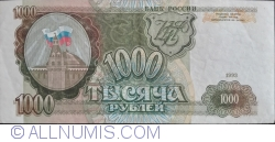 Image #1 of 1000 Rubles 1993 - Serial Prefix Type Aa