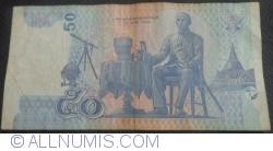 Image #2 of 50 Baht ND(2004) - signatures Korn Jatikawanit/ Tarisa Watanakes