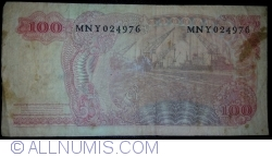 Image #2 of 100 Rupiah 1968