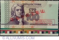 Imaginea #1 a 100 Ruble 2007 - SPECIMEN (ОБРАЗЕЦ)