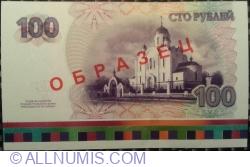 Imaginea #2 a 100 Ruble 2007 - SPECIMEN (ОБРАЗЕЦ)