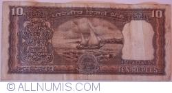 Imaginea #2 a 10 Rupees ND - B - semnătură K. R. Puri
