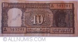 Imaginea #1 a 10 Rupees ND - B - semnătură K. R. Puri